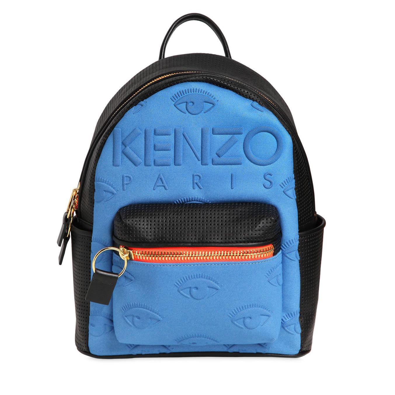 5061755a0e5c3 Plecak kombo KENZO – Kup Teraz! Najlepsze ceny i opinie! Sklep ...