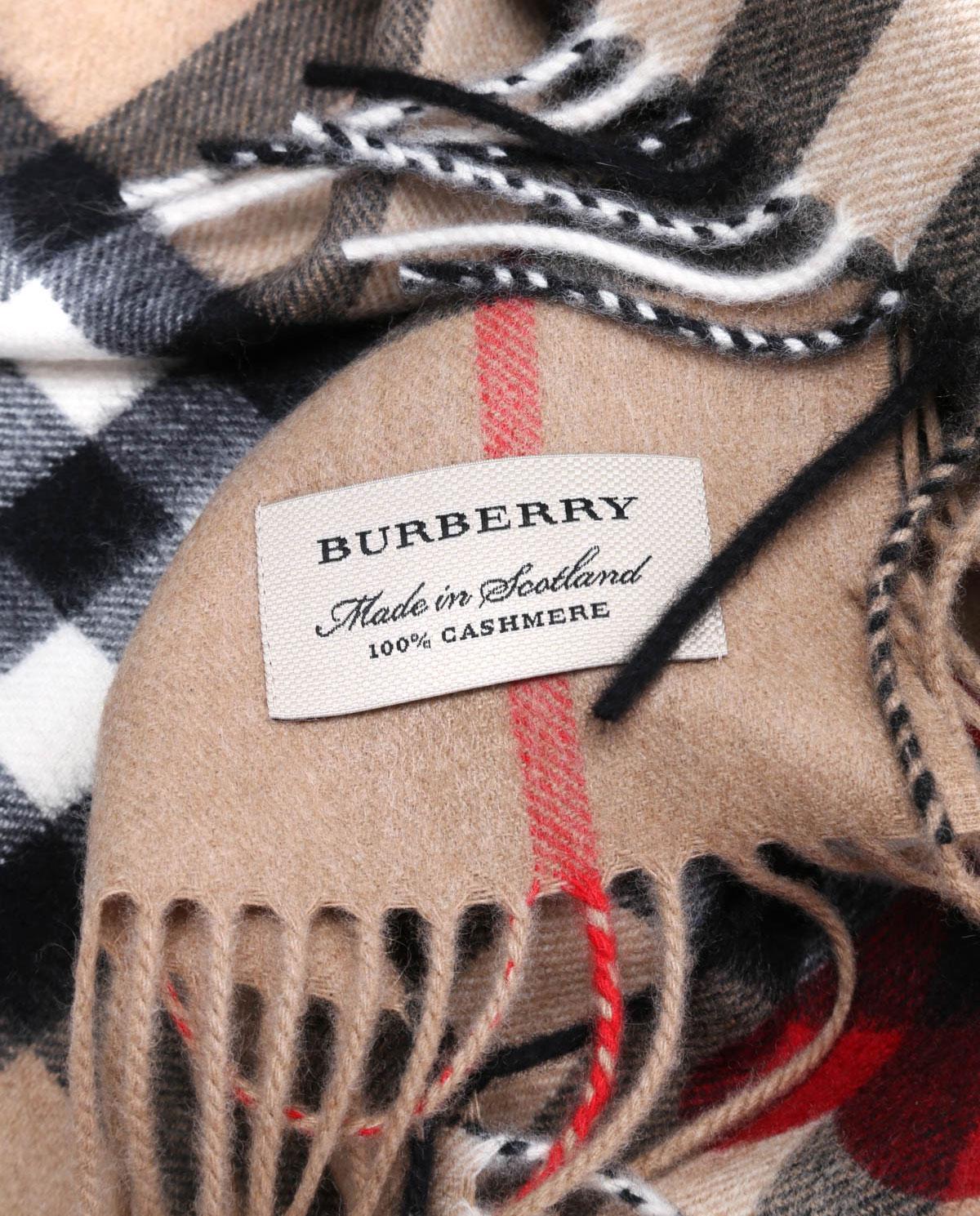 szalik burberry kup teraz najlepsze ceny i opinie sklep. Black Bedroom Furniture Sets. Home Design Ideas