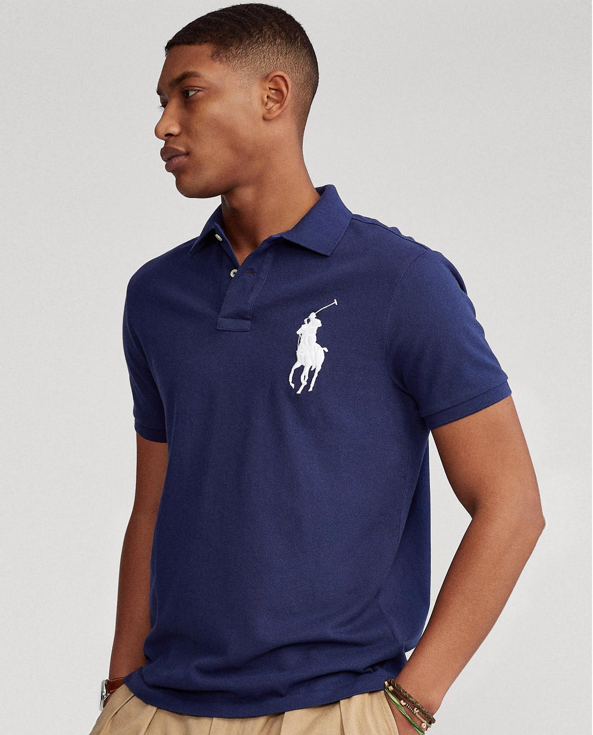 Męska koszulka polo z haftowanym logo Slim Fit 710794660003